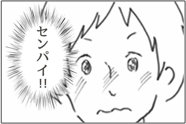 f:id:miyajin1015:20180611094519j:plain