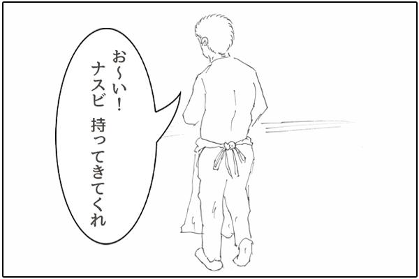 f:id:miyajin1015:20180611094554j:plain