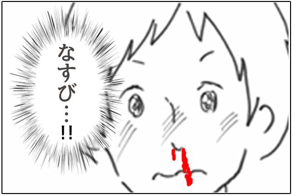 f:id:miyajin1015:20180611094604j:plain