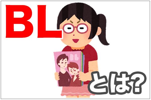 f:id:miyajin1015:20180611114713j:plain