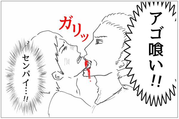 f:id:miyajin1015:20180611123148j:plain