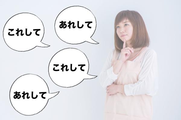 f:id:miyajin1015:20180615020722j:plain