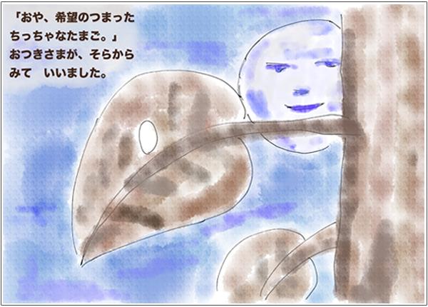 f:id:miyajin1015:20180617203849j:plain