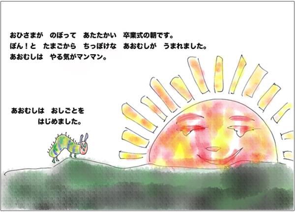 f:id:miyajin1015:20180617203925j:plain