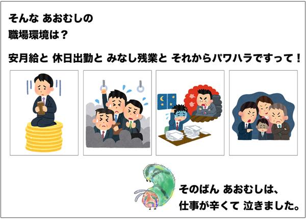 f:id:miyajin1015:20180617204025j:plain