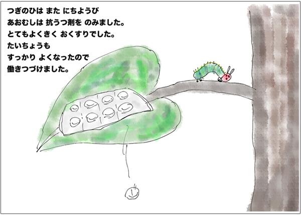 f:id:miyajin1015:20180617204035j:plain