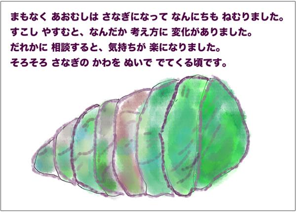 f:id:miyajin1015:20180617204057j:plain