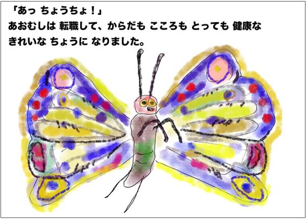 f:id:miyajin1015:20180617204106j:plain