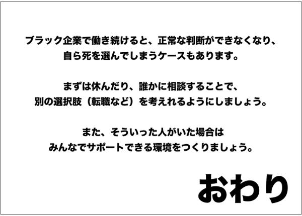 f:id:miyajin1015:20180617204117j:plain