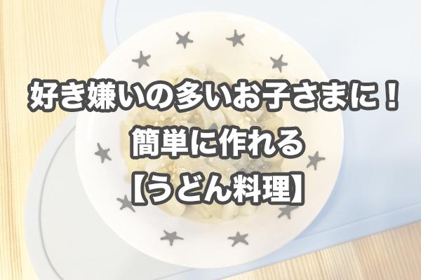 f:id:miyajin1015:20180622153639j:plain