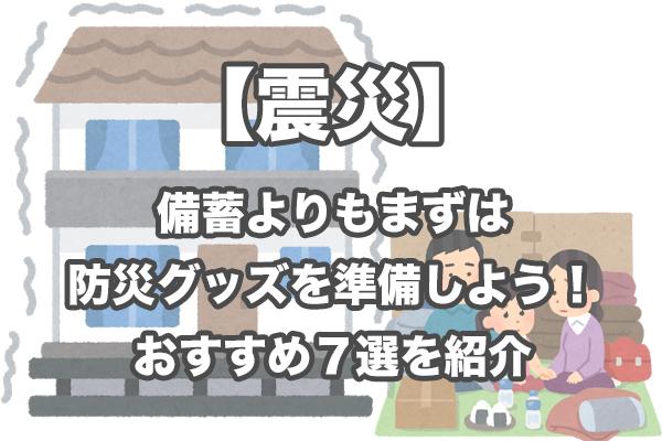 f:id:miyajin1015:20180624230551j:plain