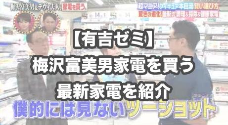 f:id:miyajin1015:20180629115838j:plain