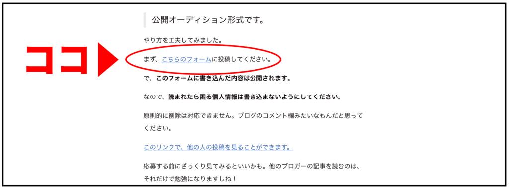 f:id:miyajin1015:20180630000216j:plain