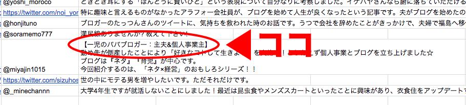 f:id:miyajin1015:20180630001857j:plain