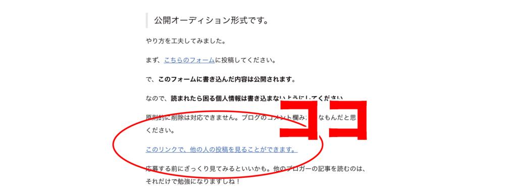 f:id:miyajin1015:20180630011219j:plain