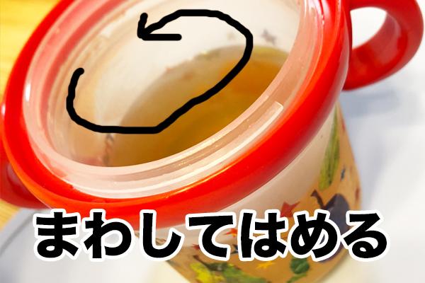 f:id:miyajin1015:20180630140952j:plain