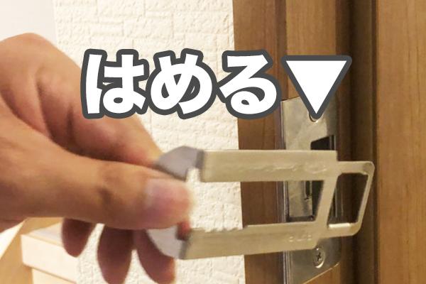 f:id:miyajin1015:20180703002040j:plain