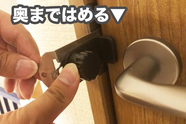 f:id:miyajin1015:20180703002401j:plain