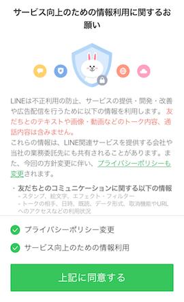 f:id:miyajin1015:20180713165501p:plain