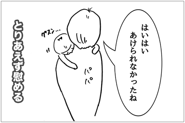 f:id:miyajin1015:20180715024834j:plain