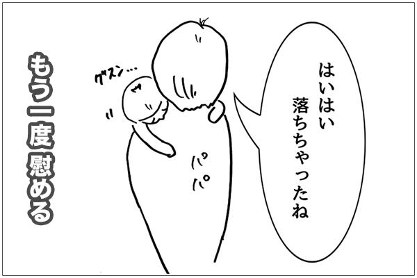 f:id:miyajin1015:20180715024845j:plain