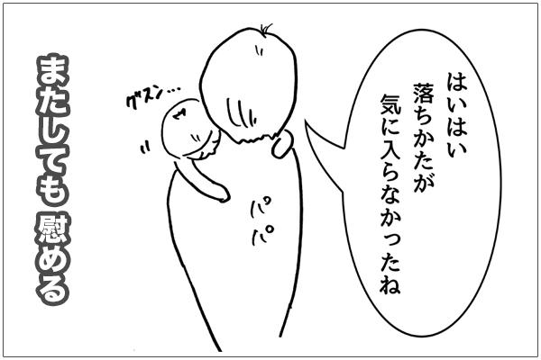 f:id:miyajin1015:20180715024906j:plain