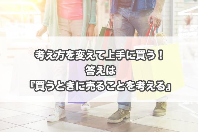 f:id:miyajin1015:20180718144318j:plain