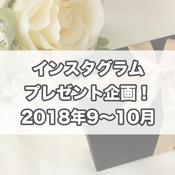 f:id:miyajin1015:20180919172921j:plain