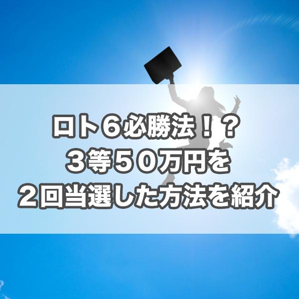 f:id:miyajin1015:20180919233542j:plain