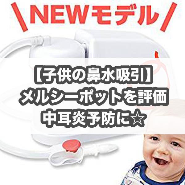 f:id:miyajin1015:20181006235954j:plain