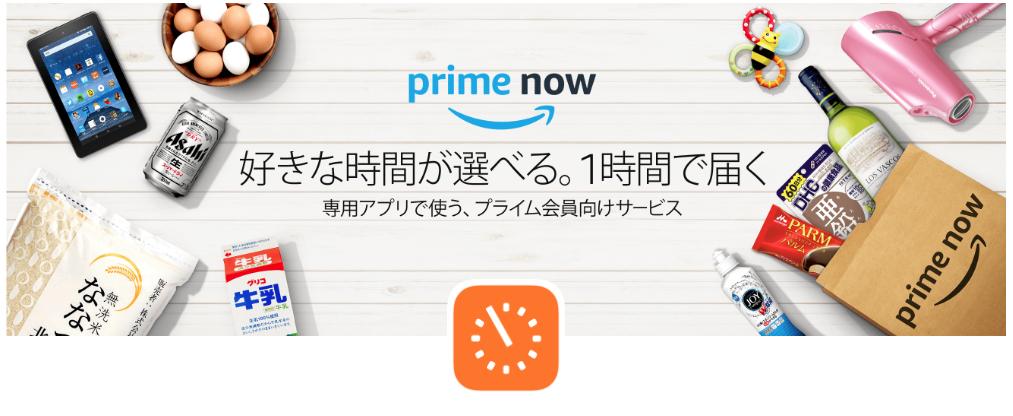 f:id:miyajin1015:20181012002847p:plain