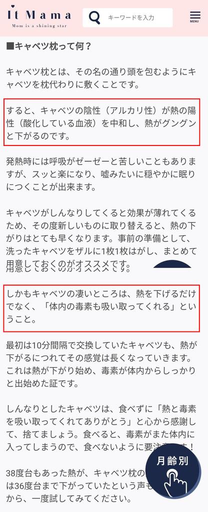 f:id:miyajin1015:20181017161847j:plain