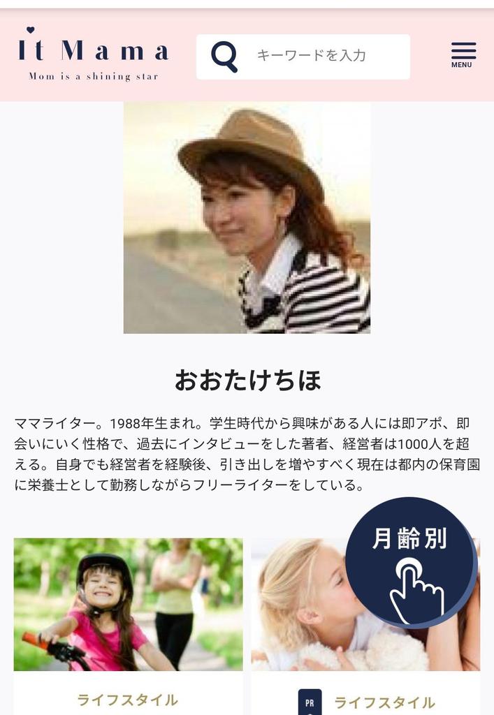 f:id:miyajin1015:20181017161952j:plain