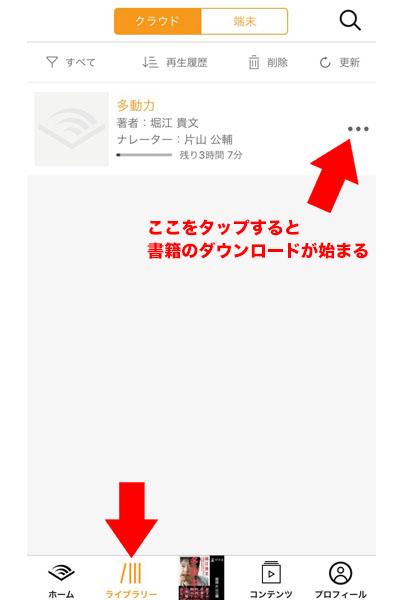 f:id:miyajin1015:20181025110635j:plain