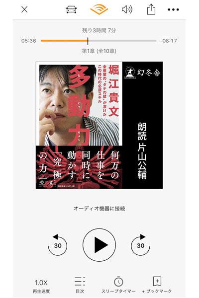 f:id:miyajin1015:20181025111244j:plain