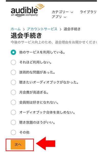 f:id:miyajin1015:20181025122008j:plain