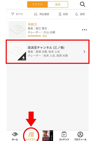 f:id:miyajin1015:20181025135010j:plain