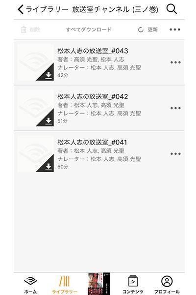 f:id:miyajin1015:20181025135102j:plain