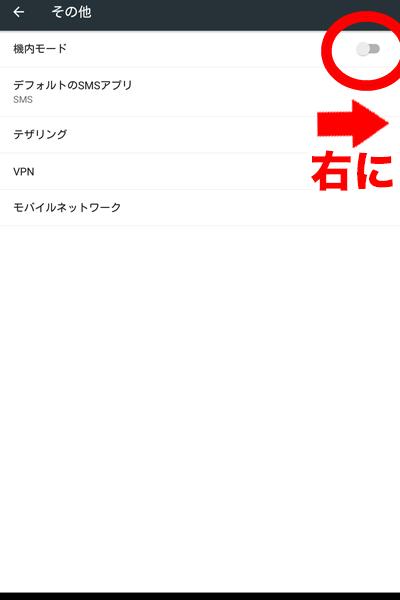 f:id:miyajin1015:20181110231728j:plain