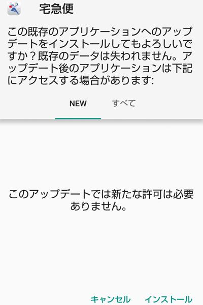 f:id:miyajin1015:20181111000038j:plain