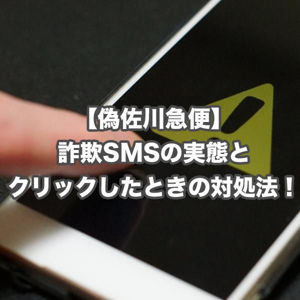 f:id:miyajin1015:20181111005526j:plain