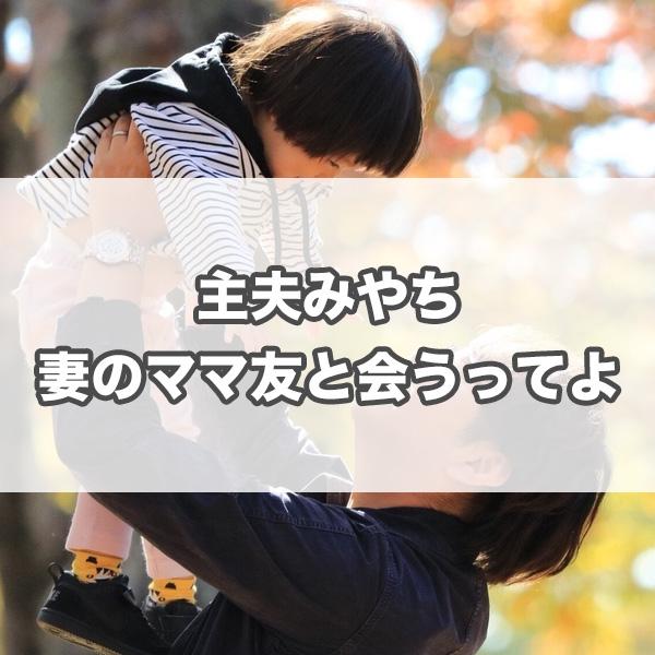 f:id:miyajin1015:20181117102918j:plain