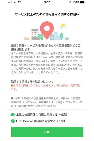 f:id:miyajin1015:20181126101624j:plain