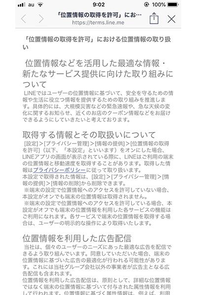 f:id:miyajin1015:20181126102756j:plain