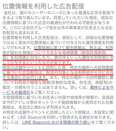 f:id:miyajin1015:20181126102823j:plain