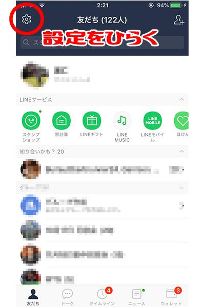 f:id:miyajin1015:20181126104148j:plain