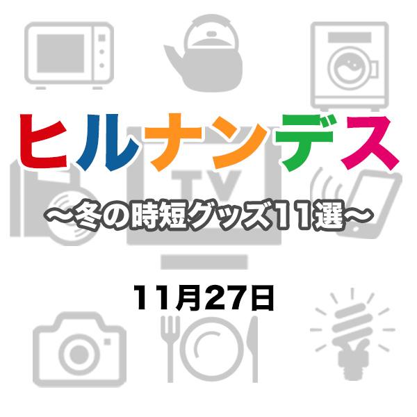 f:id:miyajin1015:20181127214743j:plain