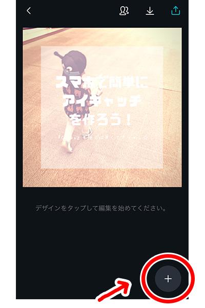 f:id:miyajin1015:20181219155905j:plain