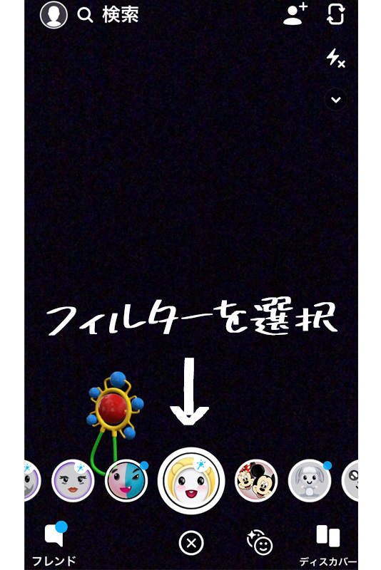 Snapchatの新機能「子供フィルター」2