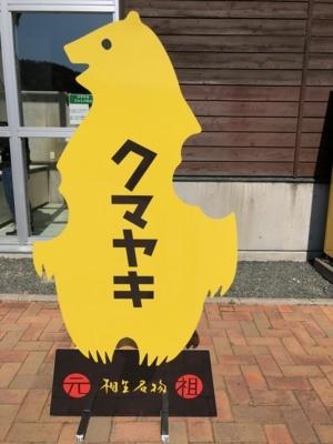 f:id:miyakawa-gofuku:20180521142201j:image